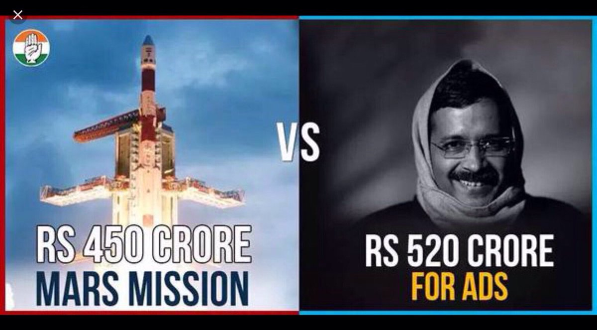 Amount spent on @ArvindKejriwal&#39;s image makeover once superceded the money spent on mars mission!   #केजरी_लूट_योजना #AAP <br>http://pic.twitter.com/6lU1Gi1fYh