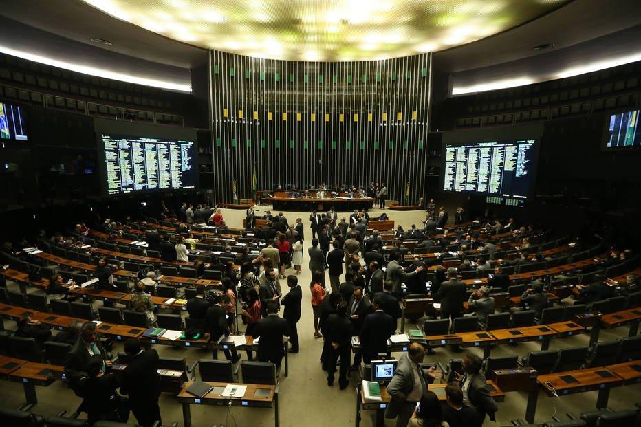 Câmara articula 'distritão' para manter mandatos na eleição https://t.co/7DoQLIFevu