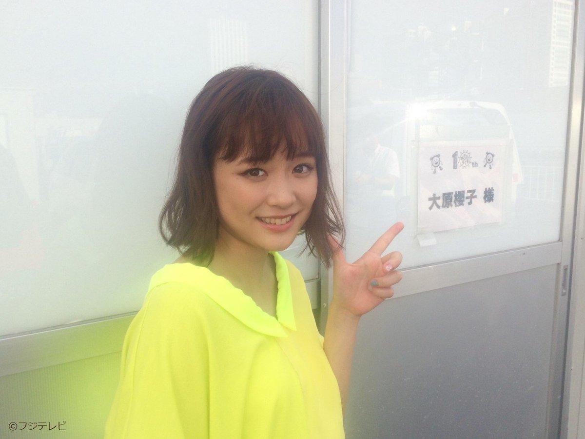 きょうのめざましライブに出演してくれた大原櫻子さん♪夏の暑さも吹き飛ばす大興奮のライブをめざましテレ…