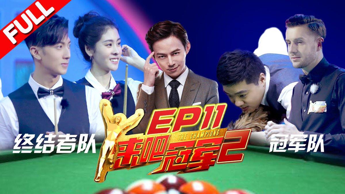 [SHOW] 170716 #Victoria - ZhejiangTV '#TheChampions' - EP11  https:// youtu.be/kDYTvxLADrg    pic.twitter.com/Po5CL4w8Qv