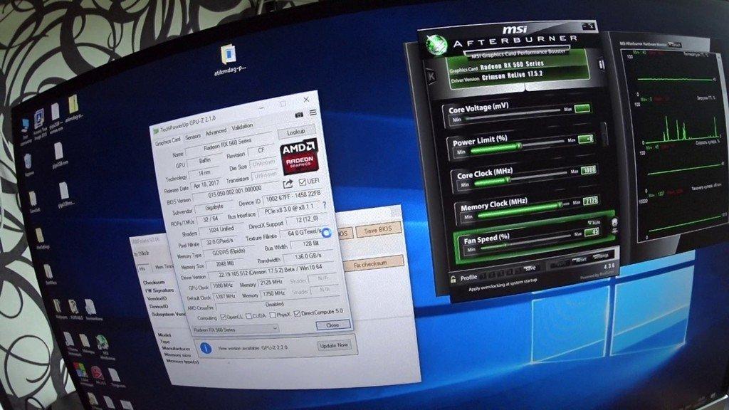 Прошивка gigabyte gsmart g1345