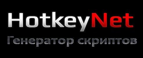 hotkeynet hashtag on Twitter