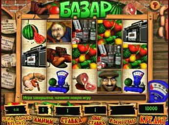Вулкан игровые автоматы базар игровые автоматы скачать на телефон ява