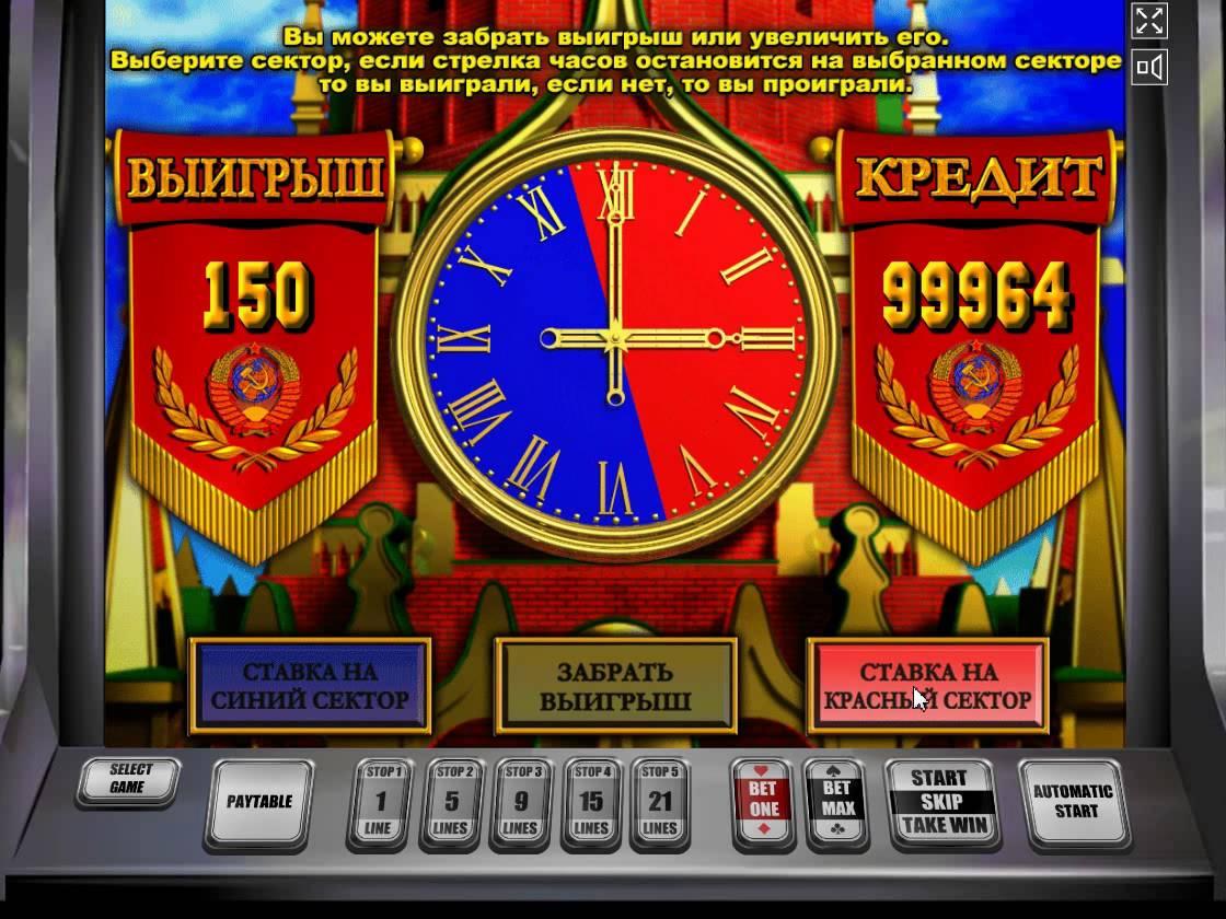 Игровой автомат крышки играть бесплатно