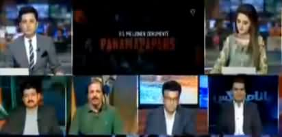 Geo News Special Transmission on Panama Case Hearing - 18th July 2017 thumbnail
