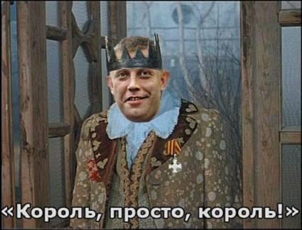 Заявление Захарченко - свидетельство выхода РФ и ОРДЛО из минского процесса, - Фриз - Цензор.НЕТ 2763