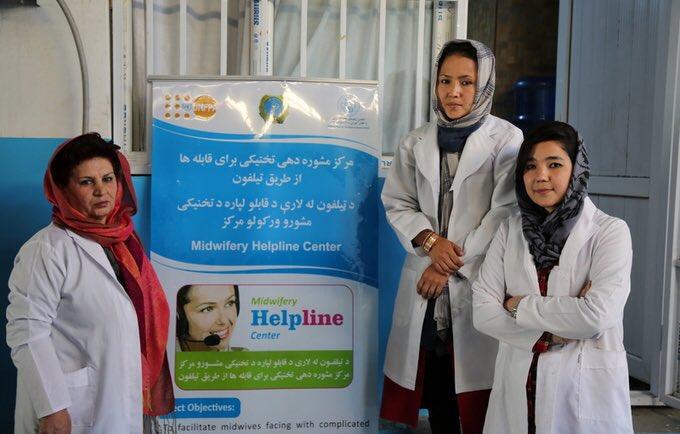 unfpa on twitter 1 in 14 women in afghanistan will die of