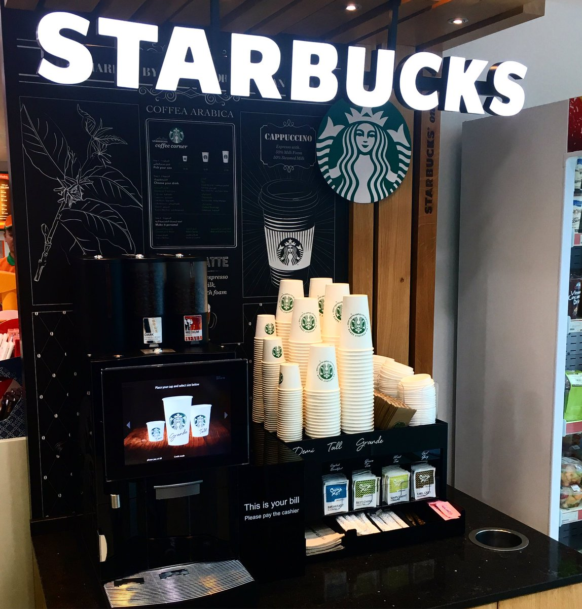 On Twitter Starbucks The Go Coffee Available At WOQOD TOWER SIDRA Convenient Store