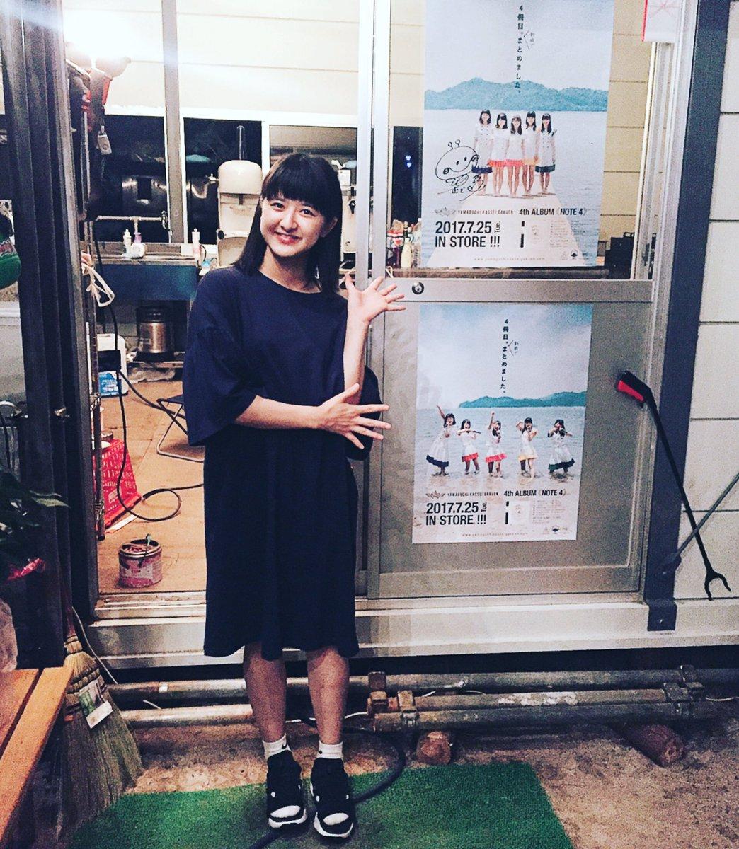 光市 虹ヶ浜 海水浴場の 海の家に貼っていただきました⛱  #ポスタージャック #NOTE4 https://t.co/Ykglw864i4