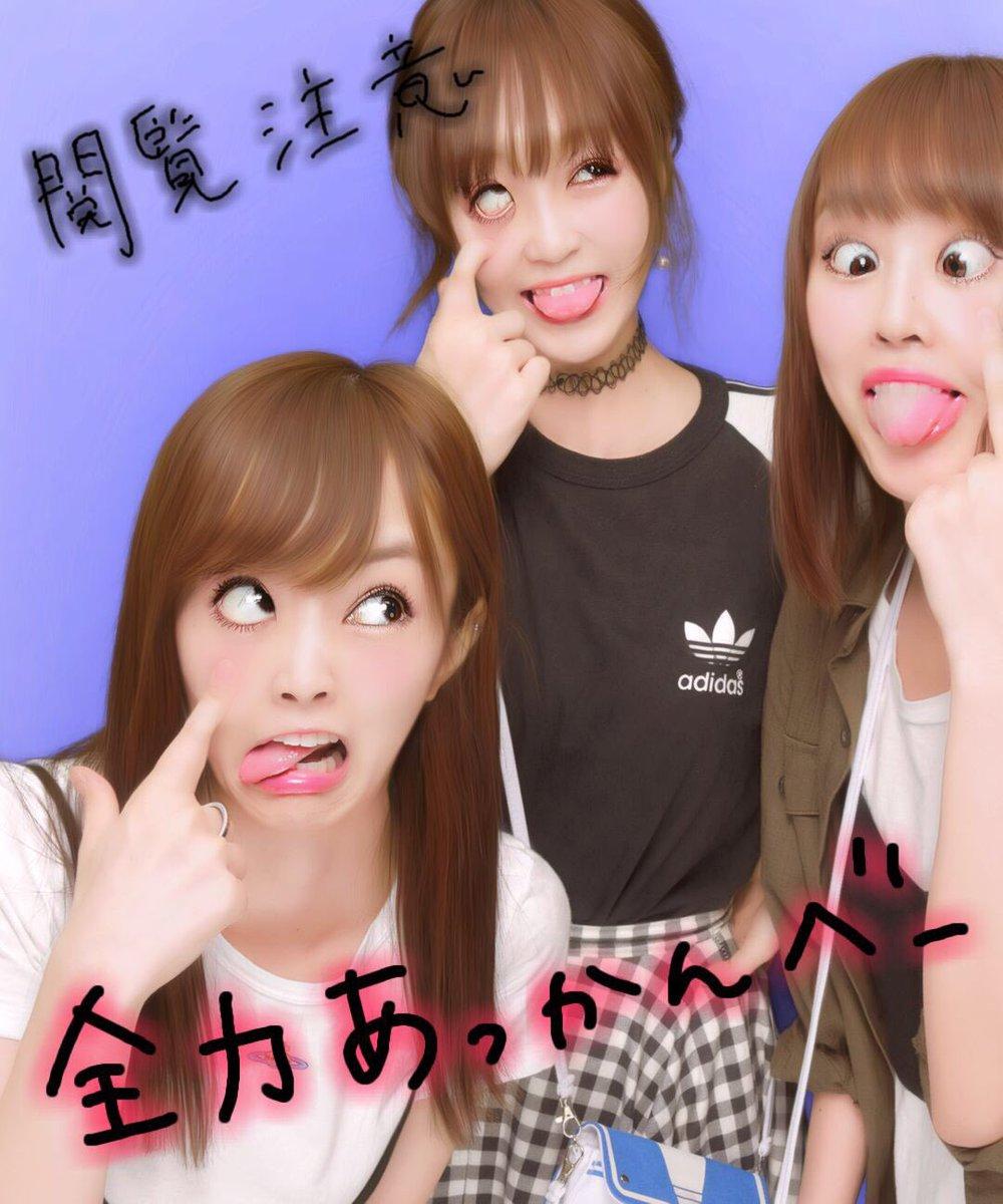 @SayakaNeonの画像