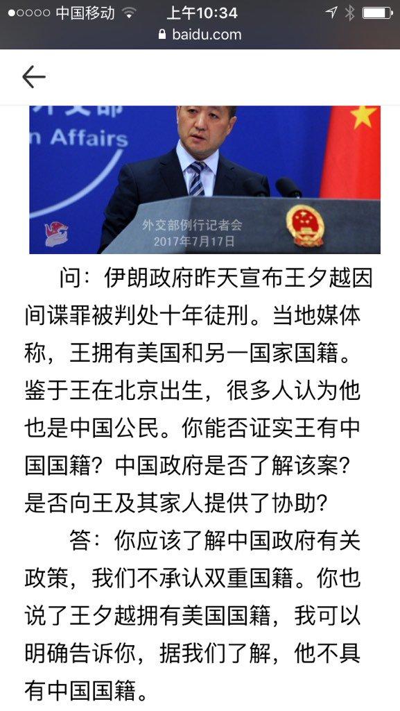 除了相声,外交也是一门语言艺术。 https://t.co/zPNAxrRvNJ