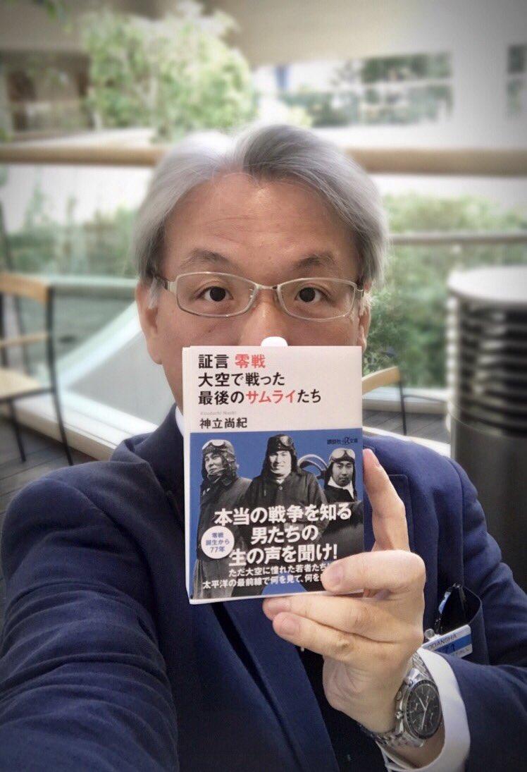 "神立尚紀 on Twitter: ""2.岩井勉中尉は、昭和15年、重慶上空の零戦 ..."