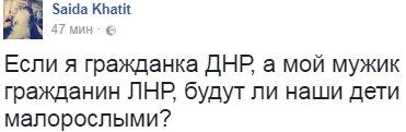 Одесский ТЮЗ отменил выступление российской актрисы Гришаевой, посетившей оккупированный Крым - Цензор.НЕТ 9870