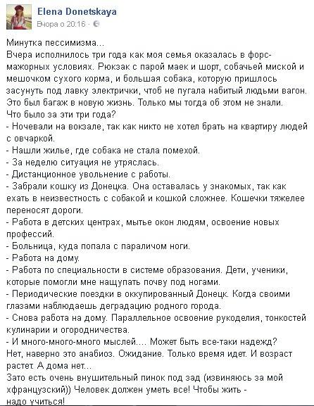 Заявление Захарченко - свидетельство выхода РФ и ОРДЛО из минского процесса, - Фриз - Цензор.НЕТ 6846