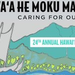 Today is the first day of the 24th Annual Hawaii Conservation Conference! Follow Along, Use tags #HIConCon2017 #conserveHI Aloha! 🤙🏽