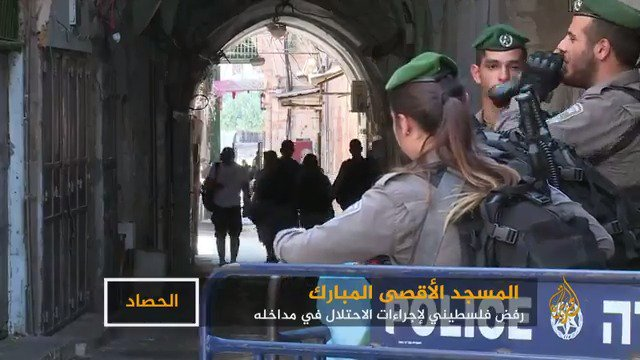 قوات الاحتلال تحتل #الأقصى بالكامل لأول مرة منذ نصف قرن.. من يوم الجمعة حتى ظهيرة الأحد لا أحد يعرف ماذا فعل الجنود بالداخل؟