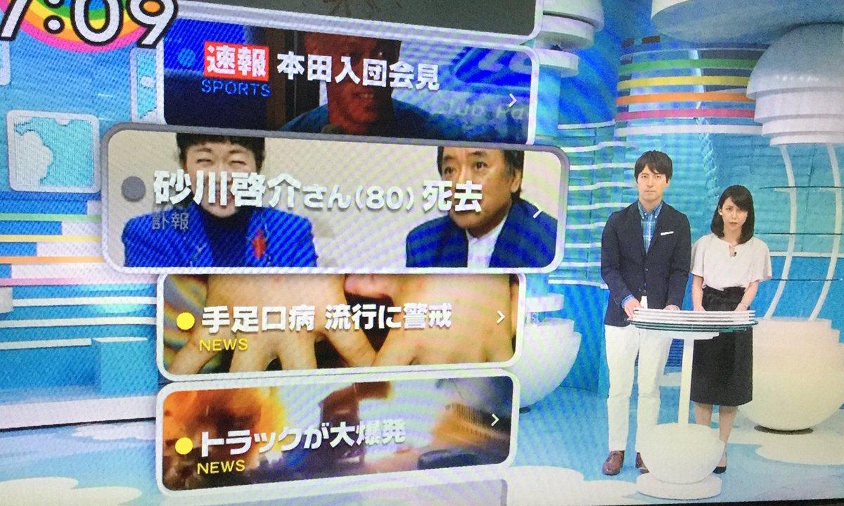 今日のニュース - 2NN 2ちゃんねるニュース速報+ナビ - 2ch News Navigator