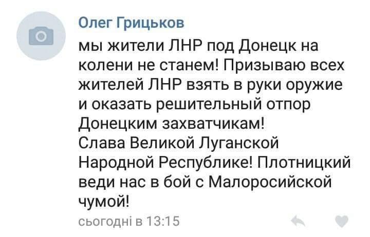 Это не линия оккупации, это пропасть между прошлым и будущим в результате политики РФ, - Порошенко на линии разграничения в Цхинвальском регионе - Цензор.НЕТ 2263