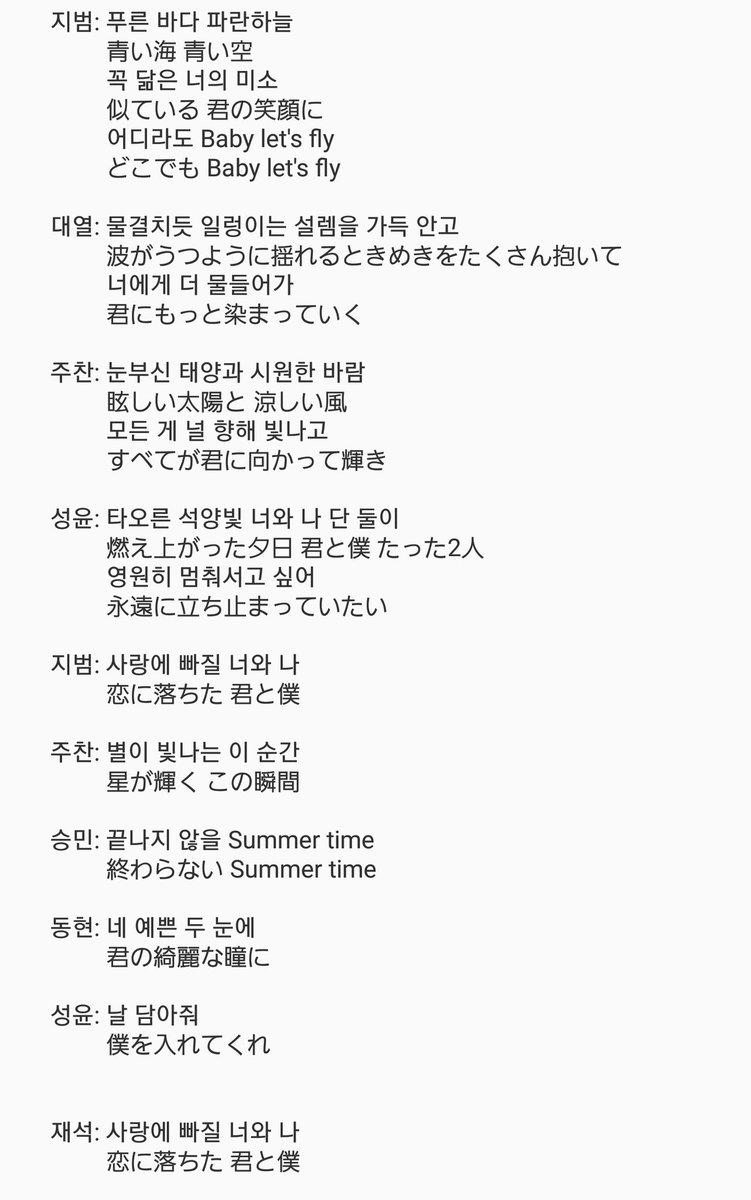 和訳 韓国 語