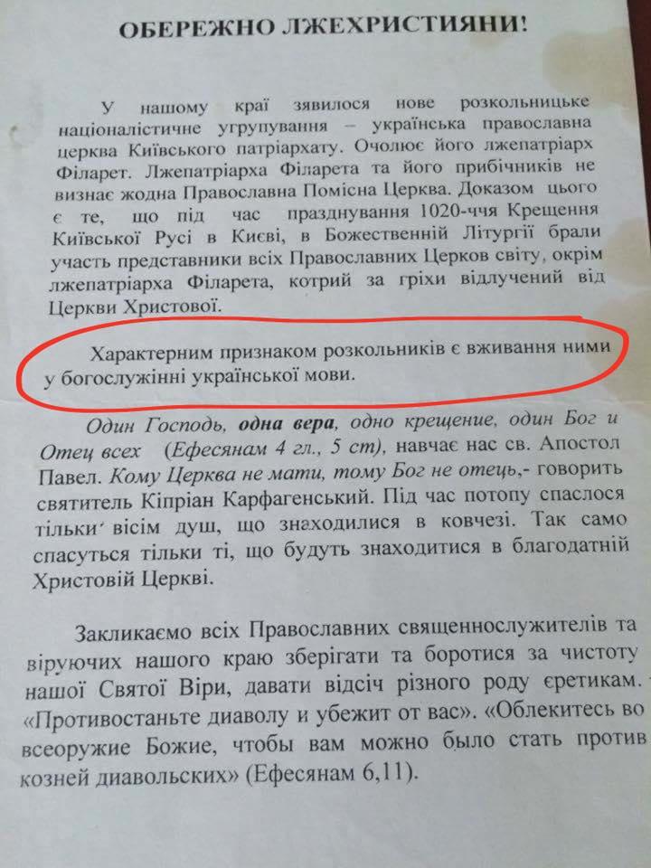 После деоккупации Донбасса оттуда уедет около 100 тыс. человек, - Грымчак - Цензор.НЕТ 8829
