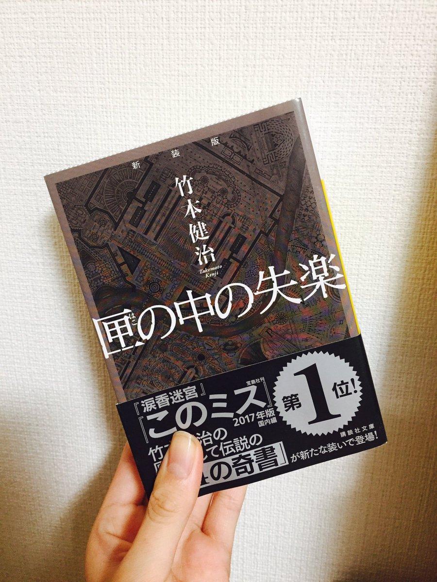 ゆき@情報用アカウント on Twit...