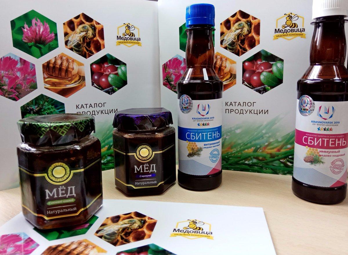 Компания дары сибири официальный сайт продвижение сайта инфинити