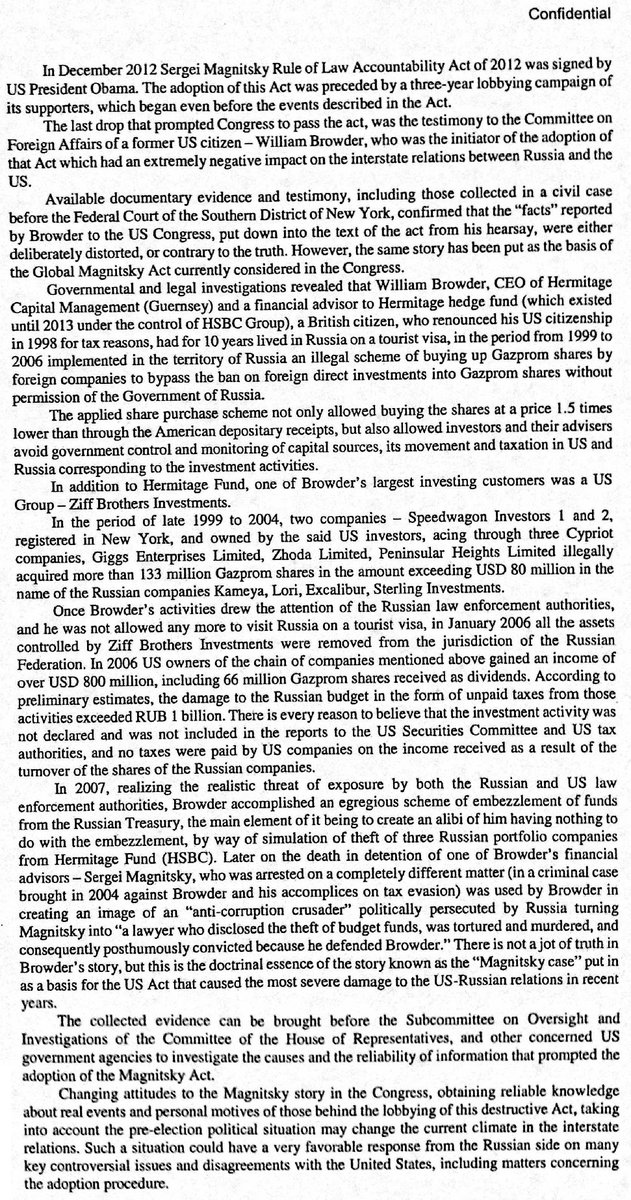 Is this the document on #Magnitsky Russian Lawyer Veselnitskaya gave to Donald Trump Jr? (via @LeakSourceInfhttps://t.co/sHSgZZwJZvo)