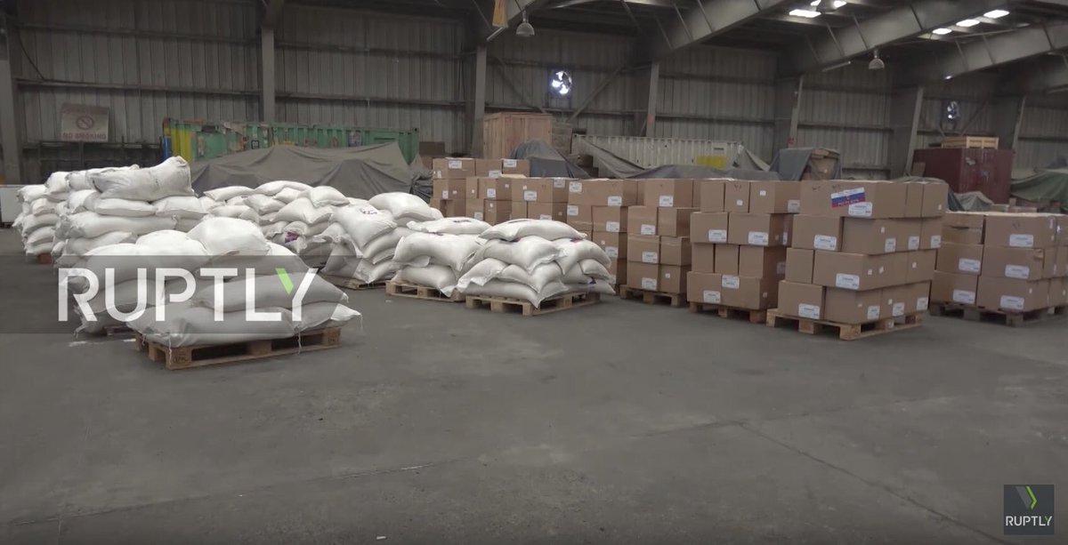 Помощь Йемену