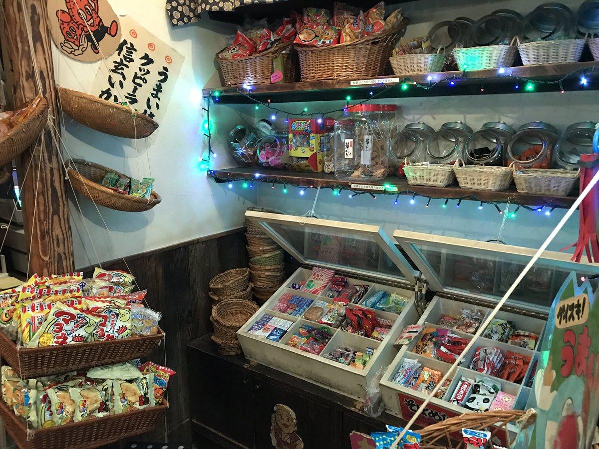 ここすごく行きたい!池袋にある駄菓子バー、チャージ料500円で食べ放題とか最高すぎ!