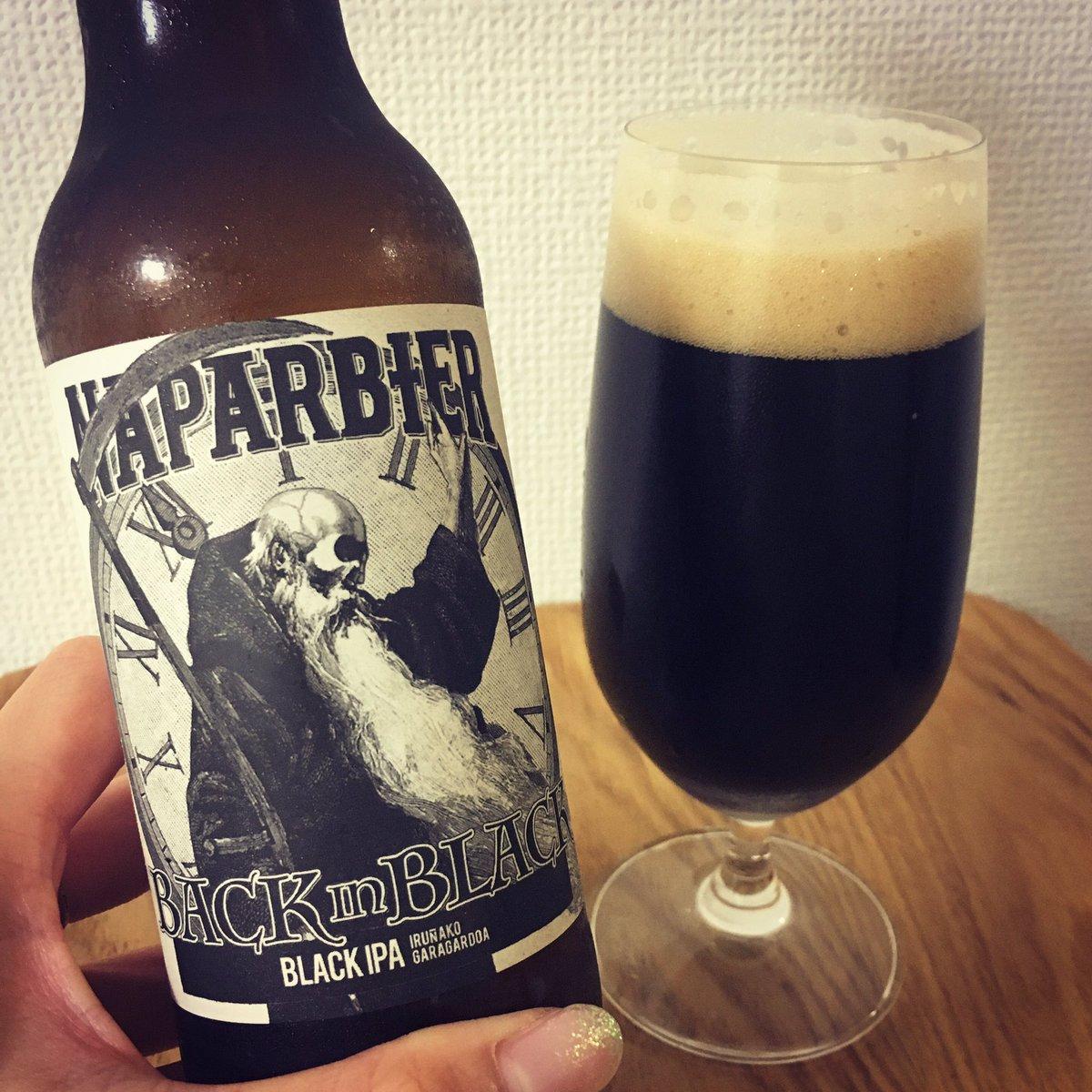 気をつけなはれや!! #ビール女子 #beer #NAPARBIER #backinblack #BLACKIPA #強め #お疲れ様 ht...