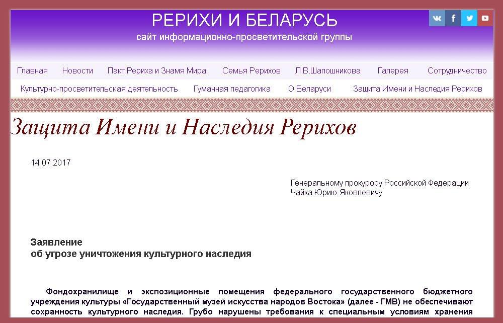 Заявление об уточнении платежа в налоговую образец 2016
