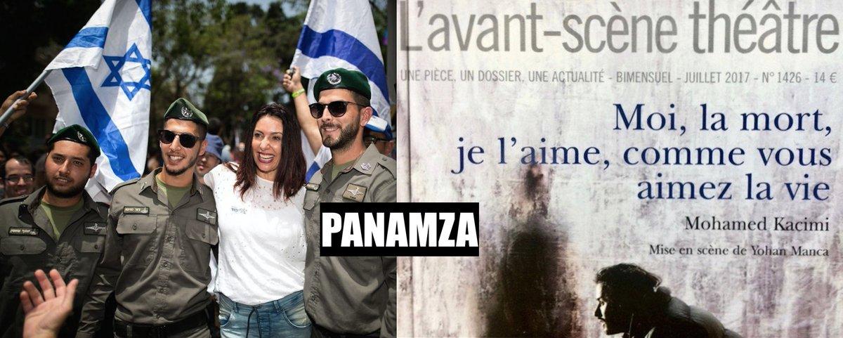 Israël demande à la France d'interdire une pièce de théâtre sur Merah : profil bas des