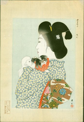 #Bijin with Japanese #Chin (#Spaniel) - A 1909 #woodblock print by Yamamoto #Shoun View our Japanese gallery here:  http://www. erawoodblockprints.com / &nbsp;  <br>http://pic.twitter.com/DoNEywDSkN