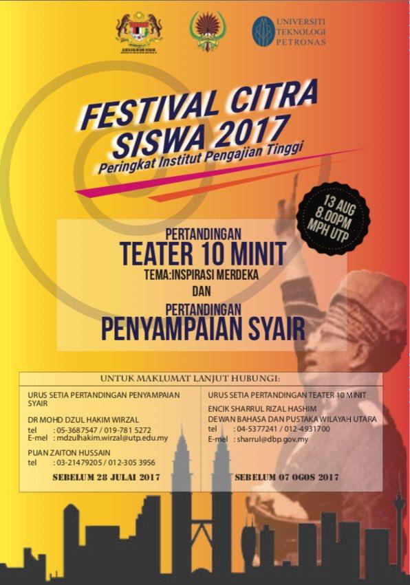Festival CITRA SISWA