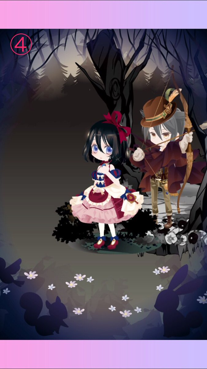 狩人 白雪姫