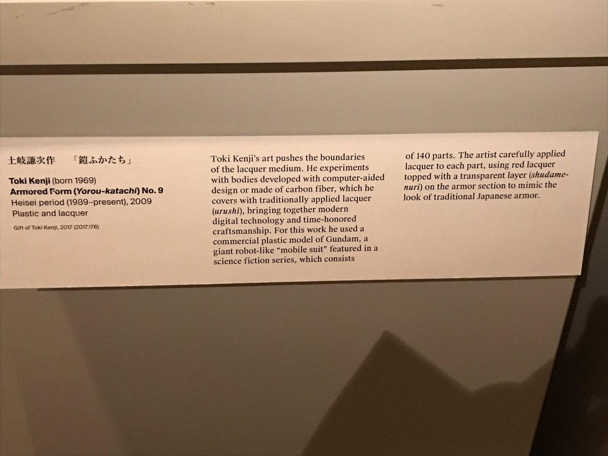 メトロポリタン美術館にシャアザク展示してあるんだけどwwwwwwwwwwwwwwwwwwww