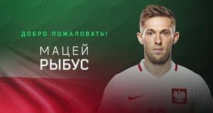Officiel : Rybus quitte Lyon et signe 3 ans au Lokomotiv Moscou https://t.co/mrEfbaFeX6