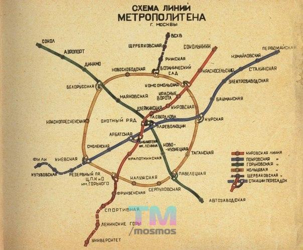 Схема метрополитена г харьков