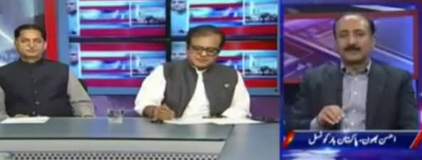 Kal Tak with Javed Chaudhry  - 19th July 2017 - Panama Case thumbnail