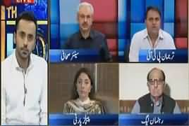 11th Hour – 19th July 2017 -  Panama Case Ka Faisla Kab thumbnail