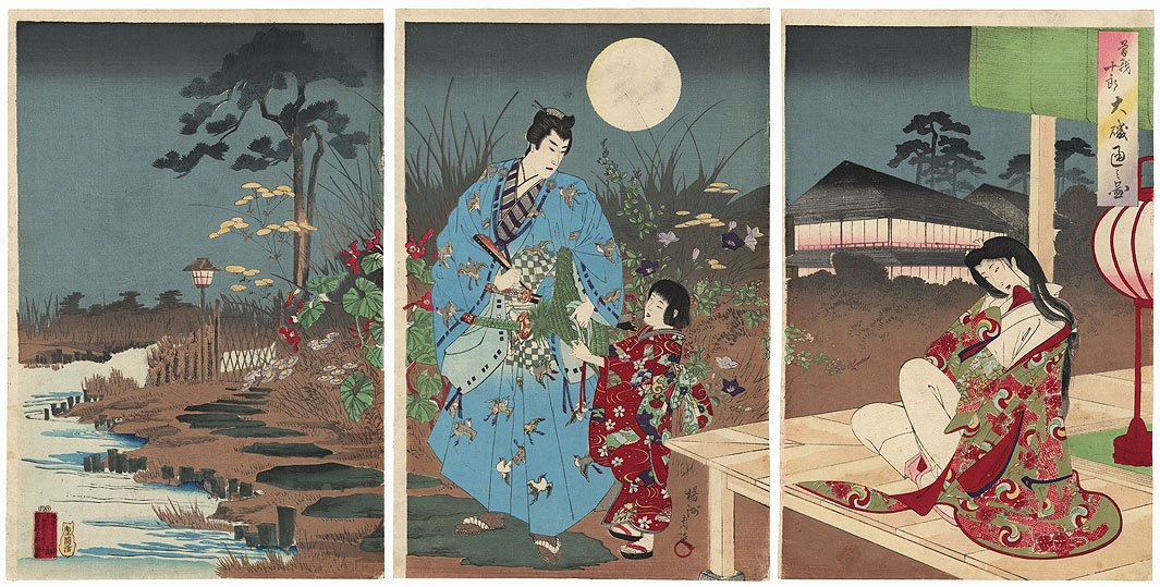 &quot;Lovers under a Full #Moon&quot;, 1890 by #Chikanobu (1838 - 1912); #Japanese #woodblock print. Available@:  https://www. fujiarts.com/cgi-bin/item.p l?item=710134 &nbsp; …  #ukiyoe<br>http://pic.twitter.com/goCr2CJJrj