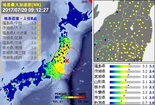 20170720091407453-200911 福島県沖で震度4の地震 M5.4