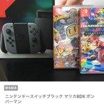 メルカリで出品されているNintendo Switchがやばい!本体が無く外箱のみ!