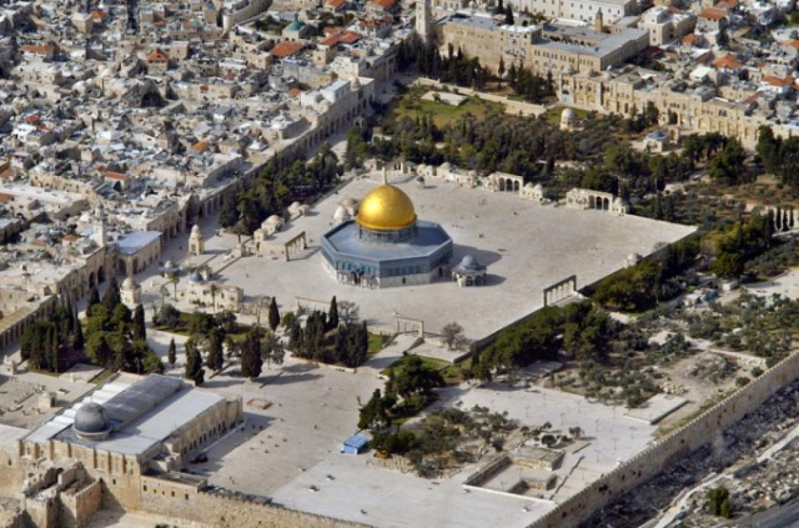MUI desak Israel kembali membuka akses Masjid Al Aqsa #ElshintaNewsAnd...