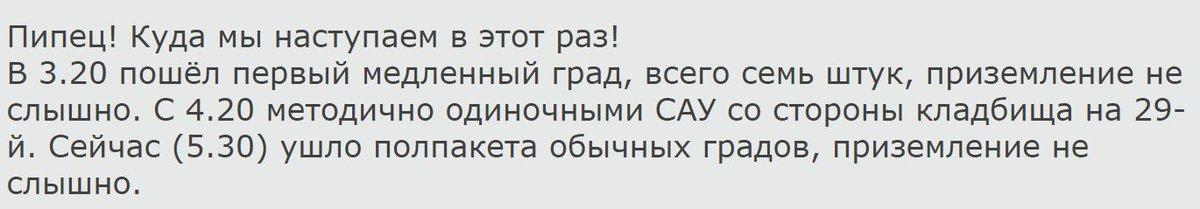 Из-за обстрелов боевиков на Донетчине загорелось пшеничное поле, - ГСЧС - Цензор.НЕТ 8024