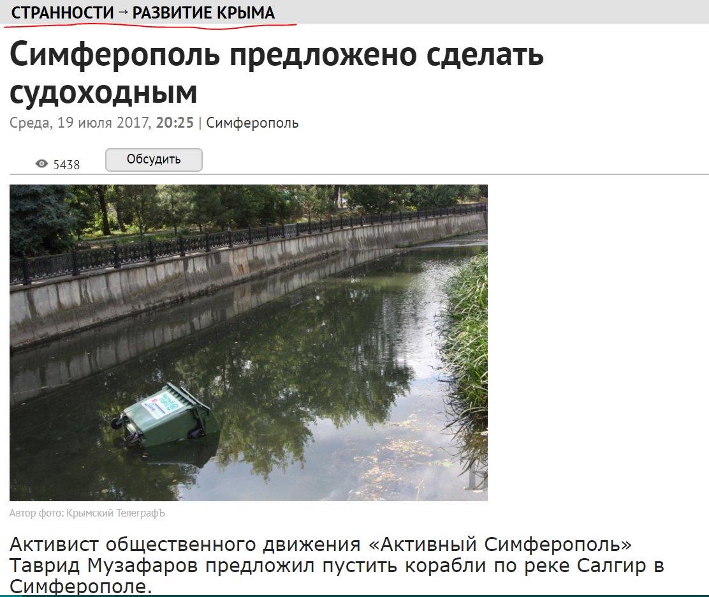 В Севастополе таможенники арестовали яхту украинца - Цензор.НЕТ 742