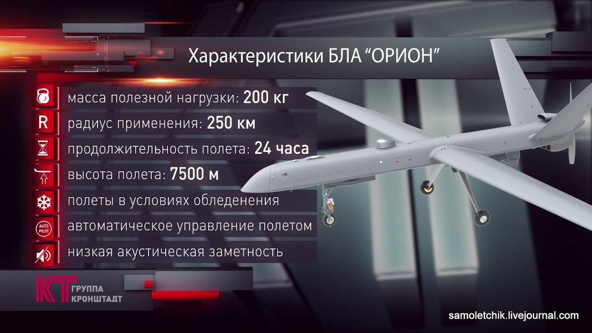 """أول صورة للطائرة بدون طيار الروسية الواعدة """"أريون"""" DFKowA0WsAAfKij"""