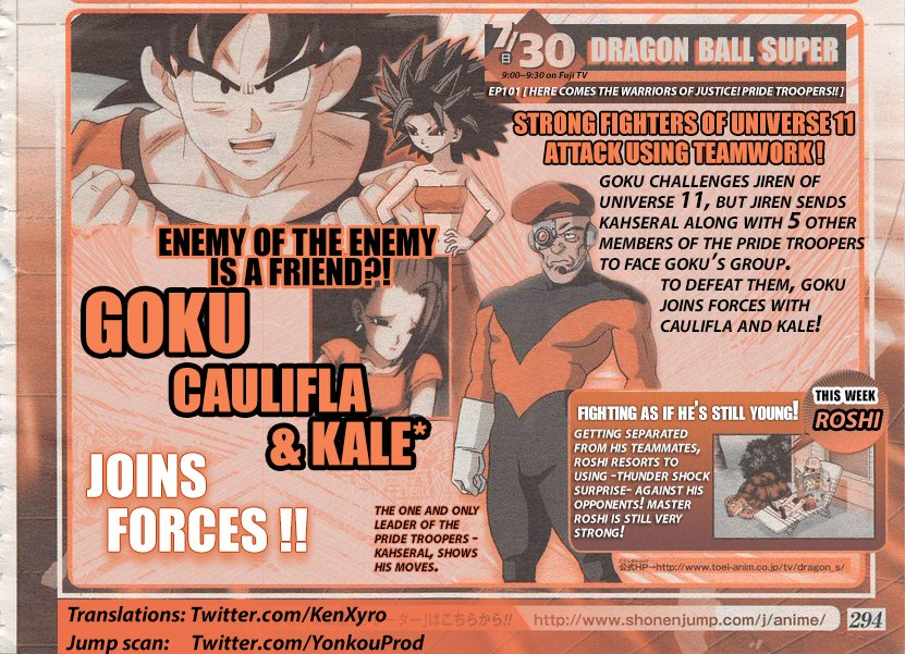 Kale Spoiler Episode 101 Dragon Ball Super