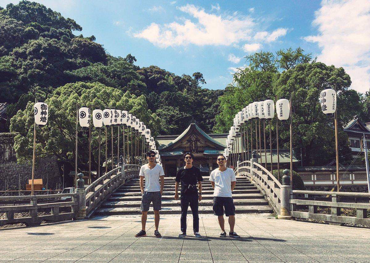 和霊神社 hashtag on Twitter
