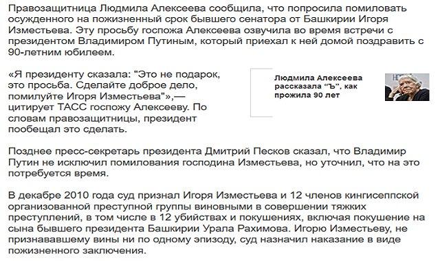 """Пентагон не подтвердил сообщение России о ликвидации лидера """"Исламского государства"""" аль-Багдиди - Цензор.НЕТ 3264"""